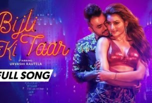 Bijli Ki Taar song