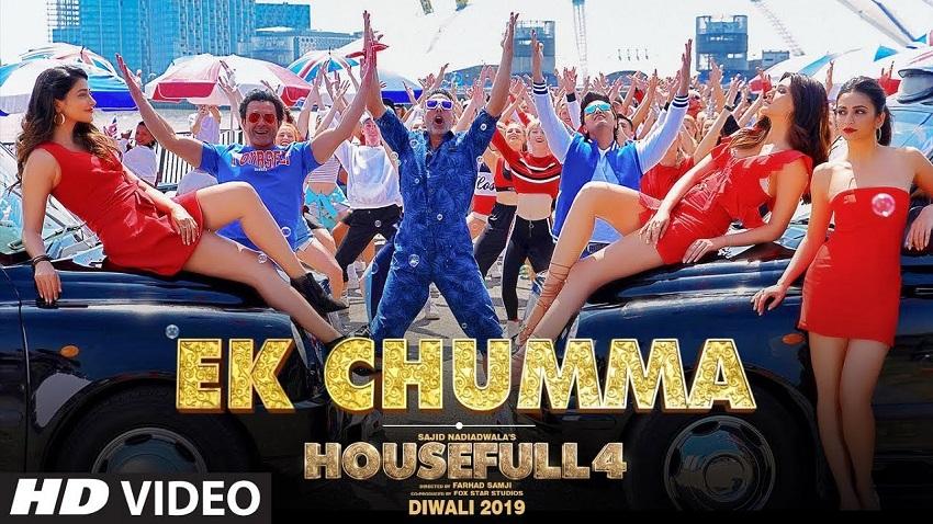 Ek Chumma Song House Full4