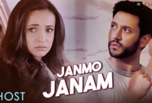 Janmo Janam Song Ghost Movie