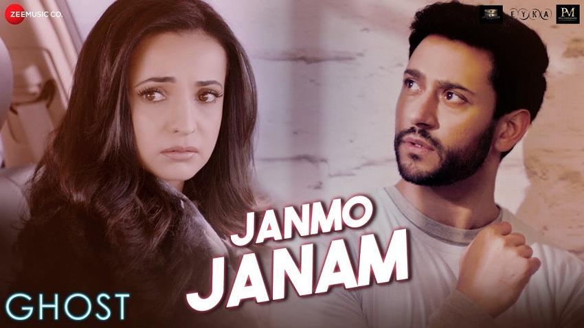 Janmo Janam Song Ghost Movie