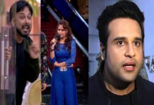Krushna Abhishek angry reaction on Siddharth Dey
