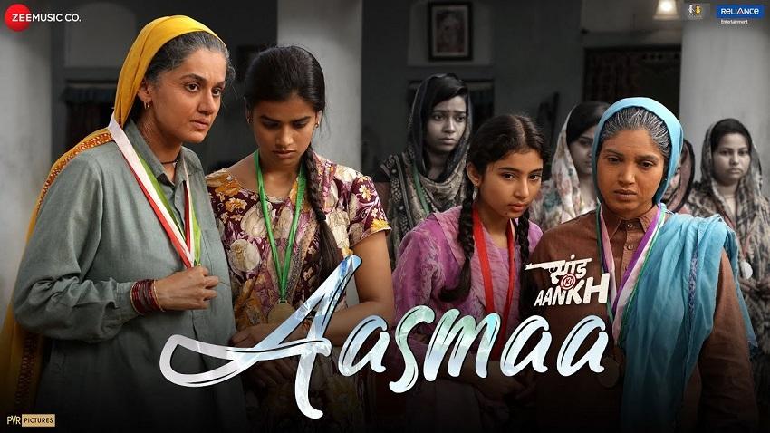 aasmaa Song Saand Ki Aankh Movie