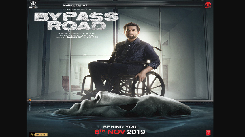 Bypass Road movie 2019
