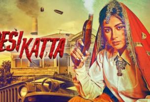 Desi Katta full song and lyrics by Sara Gurpal