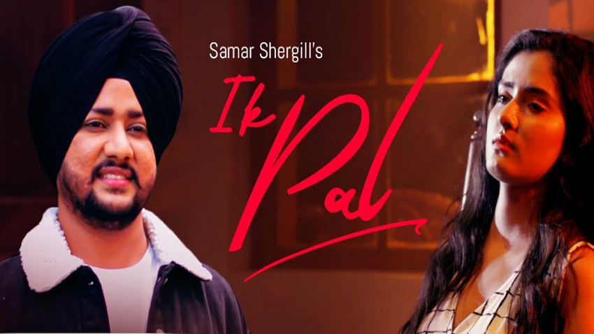 Ik Pal full song lyrics by samar shergill