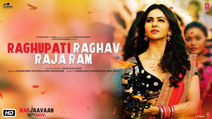 Raghupati Raghav Raja Ram song Marjaanvaan movie