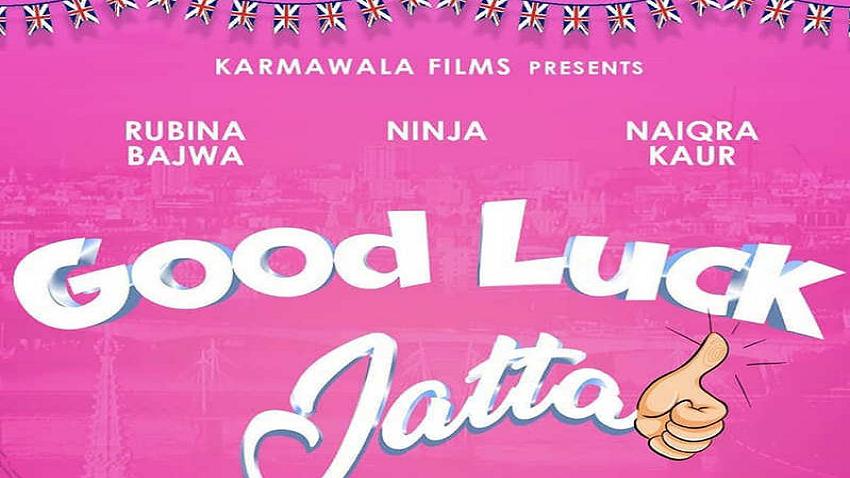 good luck jatta movie 2020