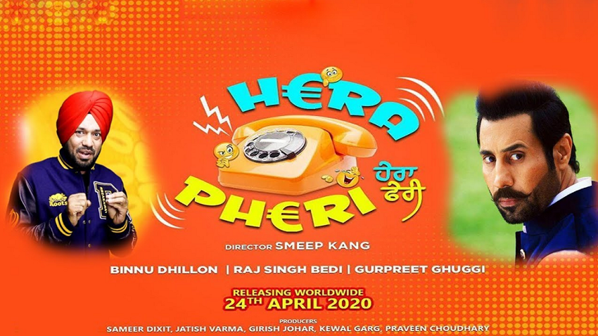 hera pheri movie 2020