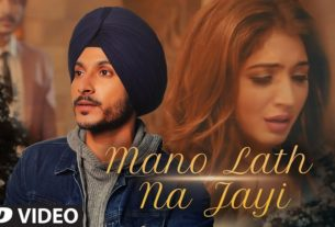 mano lath na jayi full song lyrics by navjeet