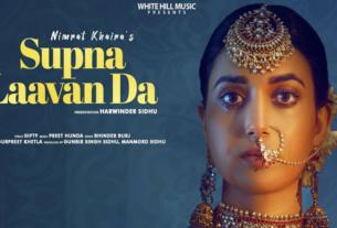 supna laavan da full song and lyrics by nimrat khaira