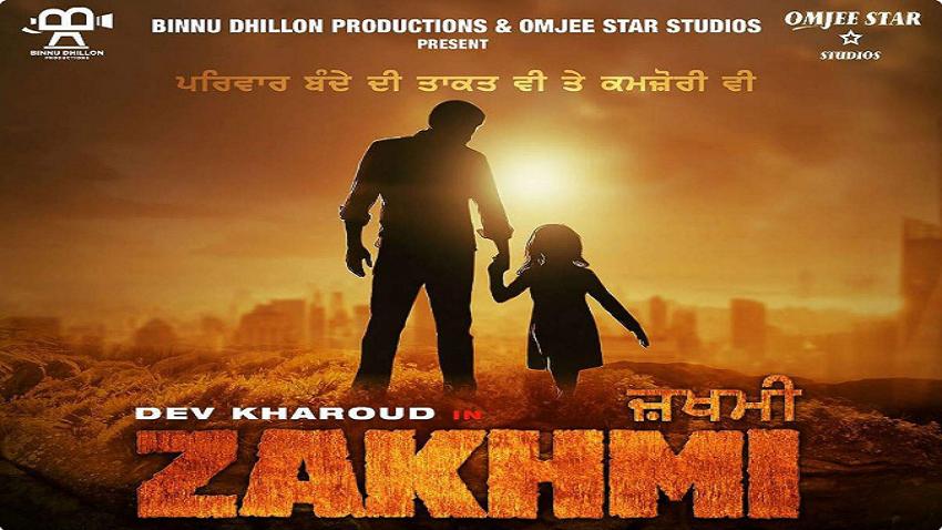 zakhmi movie 2020