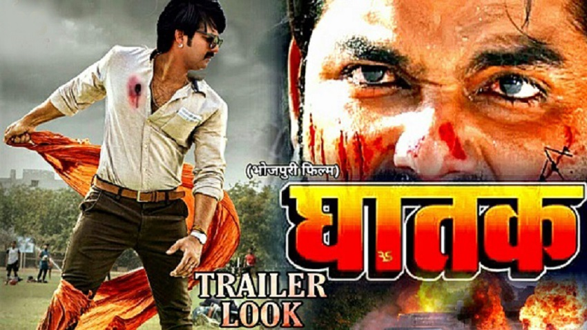 ghatak bhojpuri movie 2020