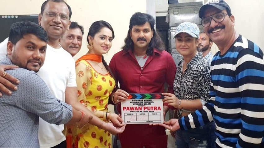 Pawan Putra movie 2020