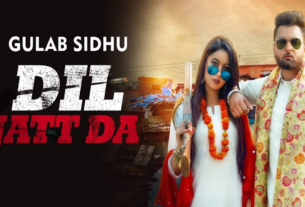 dil jatt da full song lyrics by gulab sidhu