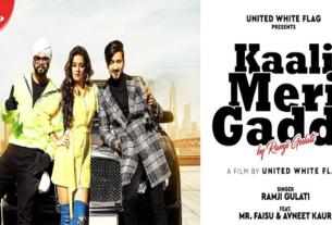kaali meri gaddi full song lyrics by ramji gulati