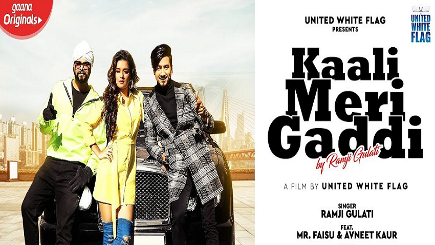 kaali meri gaddi full song lyrics by ramji gulati