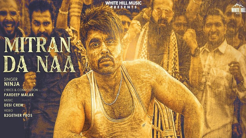 mitran da naa full song and lyrics by ninja