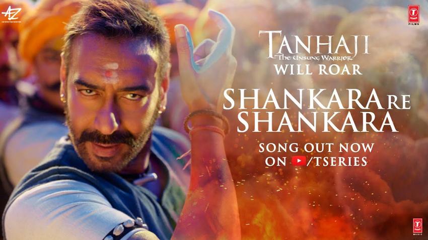 shankara re shankara song lyrics movie tanhaji the unsung warrior