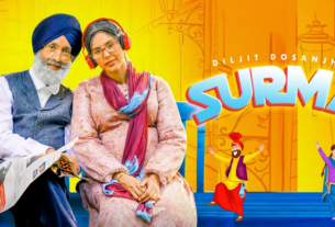 surma full song and Lyrics diljit dosanjh