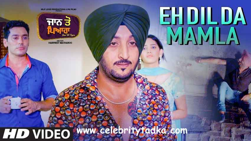 eh dil da mamla song lyrics