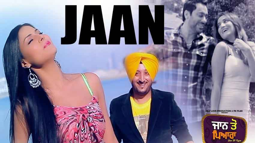 jaan song inderjeet nikku