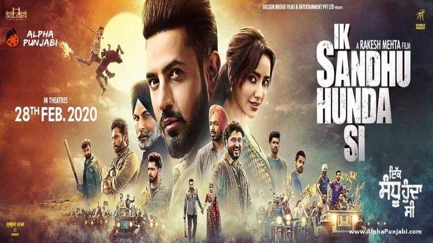 Ik Sandhu Hunda Si movie