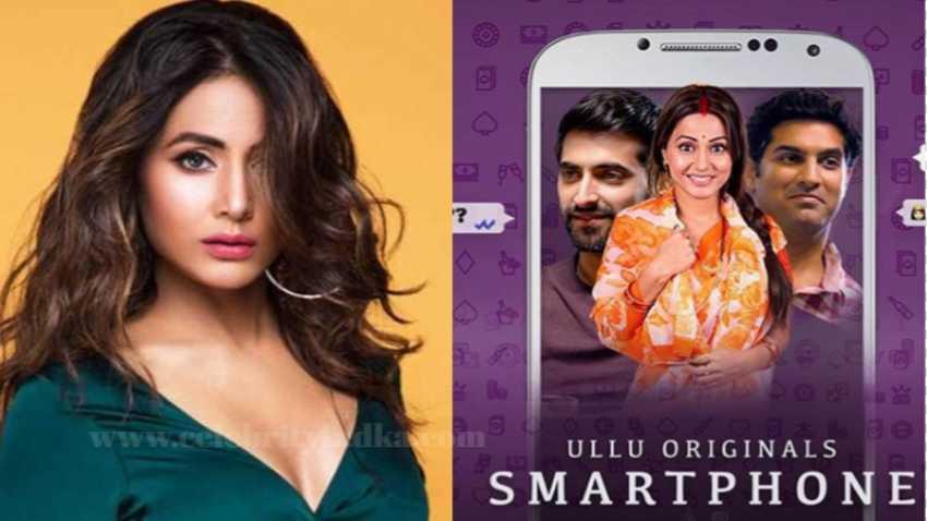 hina khan smartphone