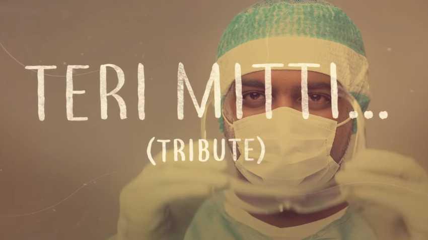 teri mitti tribute