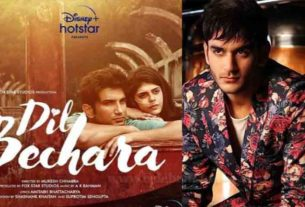 sushant singh rajpiut last film dil bechara vikas gupta bollywood news