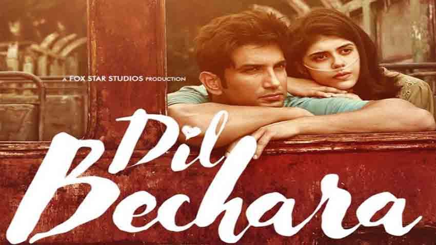 sushant singh rajput film dil bechara bollywood news