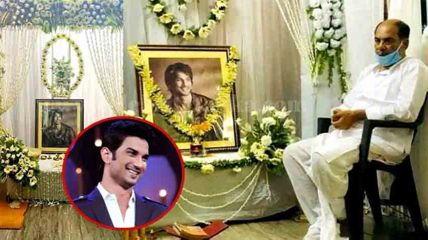 sushant singh rajput patna home will turn into memorial bollywood news