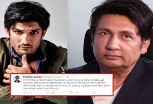 sushant singh rajput shekhar suman bollywood news