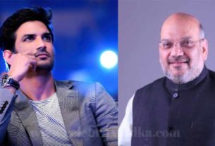 sushant singh rajput suicide case cbi investigation Amit shah home minister bollywood news