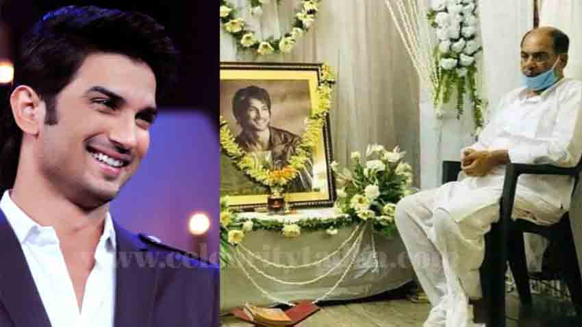 sushant singh rajput suicide case police to summon his family