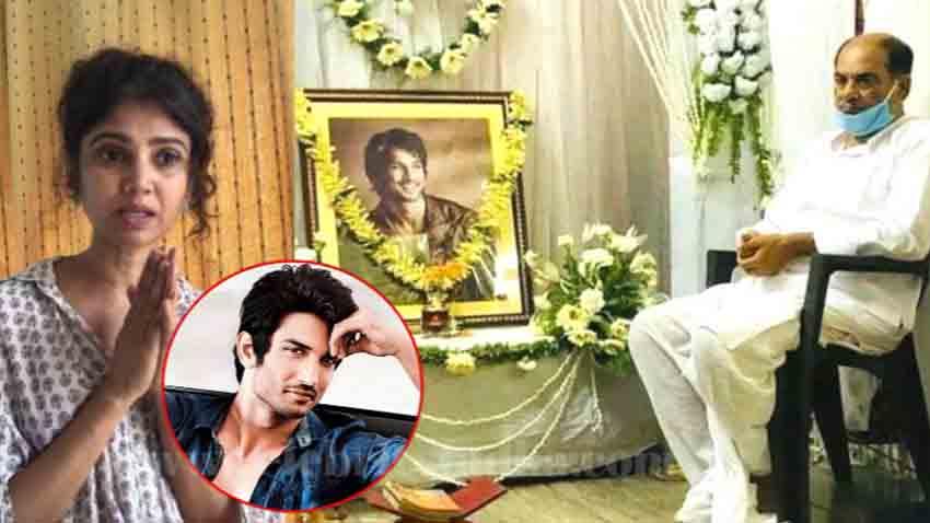 sushant singh rajput tv actress ratan rajput