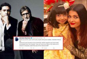 abhishek bachchan amitabh bachchan Aishwarya Rai Bachchan and her daughter Aaradhya Bachchan covid 19