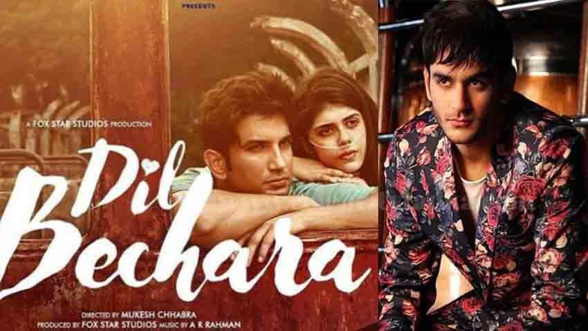 dil bechara movie released sushant singh rajput sanjana sanghi vikas gupta demands cbi inquiry