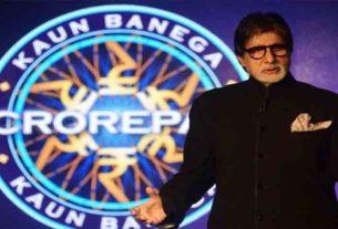 kaun banega crorepati season 12 amitabh bachchan bollywood news