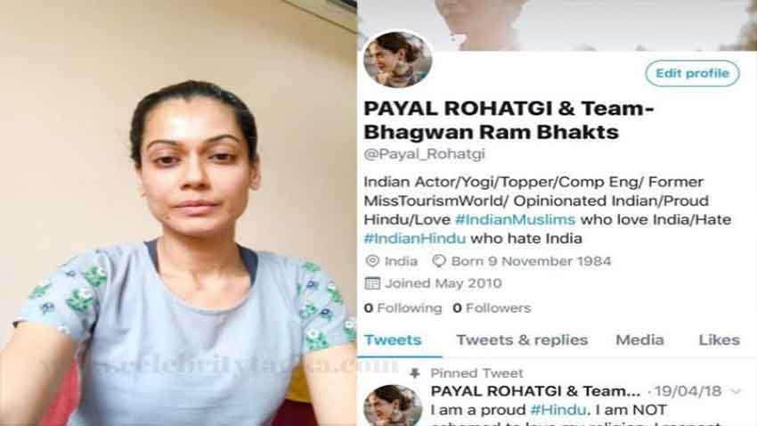 payar rohatgi twitter account suspended bollywood news
