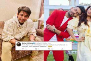 shehnaaz Gill tony kakkar new song kurta pajama sidharth shukla hilarious response