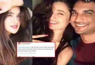 sushant singh rajput demise yuvika chaudhary bollywood news