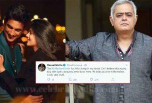 sushant singh rajput film dil bechara hansal mehta bollywood news