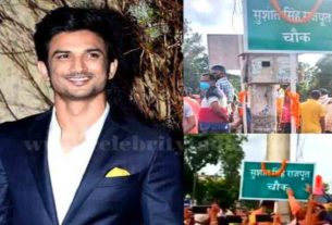 sushant singh rajput roaz name as a tribute to actor bollywood news