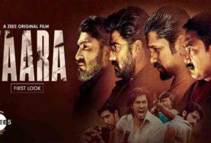 yaara zee5 film Vidyut Jammwal Amit Sadh