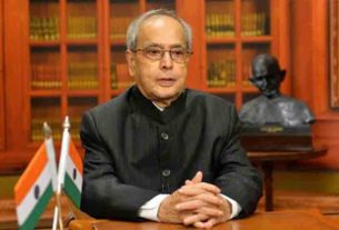 Former President Pranab Mukherjee passes away son abhijit mukherjee confirms the news on twitter