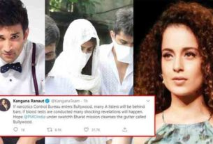 Kangana Ranaut Reacts on Narcotics Control Bureau joining Sushant Singh Rajput death probe