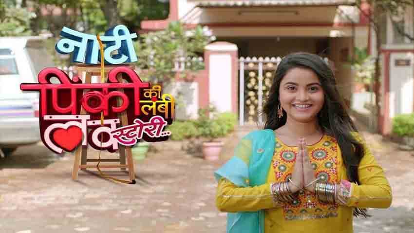 TV show Naati Pinky Ki Lambi Love Story To go off Air