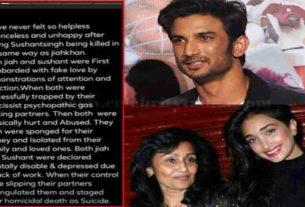 jiah khan mother rabya khan demand cbi probe in sushant singh rajput case slams Bollywood mafia