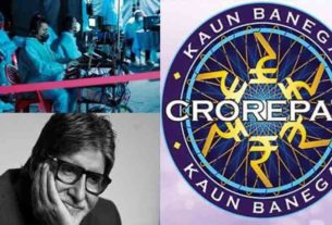kaun banega crorepati season 12 Amitabh bachchan begins shooting