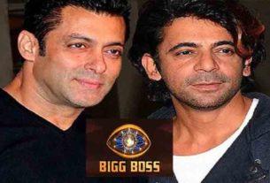 salman khan bigg boss 14 sunil grover to enter the show as guest